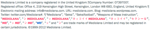 Mediolana_Legal_Notice_Q4_2012